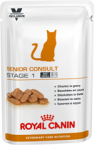 Консервы Пауч Royal Canin Senior Consult Stage 1 для кошек старше 7 лет без признаков старения